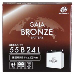 GAIA BRONZE BATTERY 55B24L