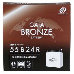 GAIA BRONZE BATTERY 55B24R