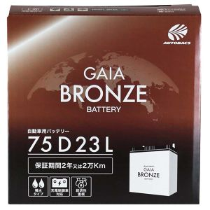 GAIA BRONZE BATTERY 75D23L