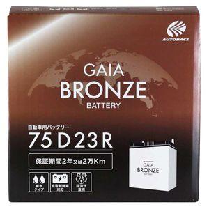 GAIA BRONZE BATTERY 75D23R