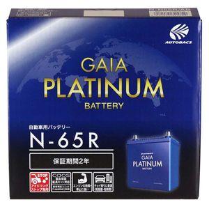 GAIA PLATINUM BATTERY N65R