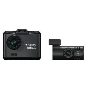 YUPITERU DRY-TW7500d 前後2カメラタイプドライブレコーダー