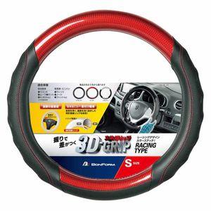 ツーリング ハンドルカバーS 6881-01 レッド