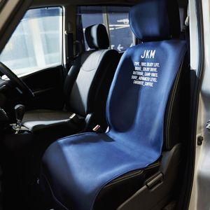JKM ウェットスーツ素材 防水シートカバー JM31 ネイビー フロント用1枚