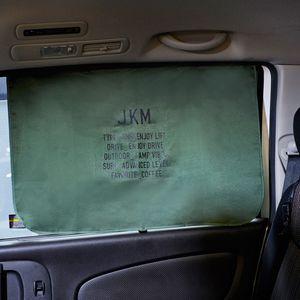 JKM マグネットカーテン M 2枚入り JM33 オリーブドラブ
