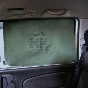 JKM マグネットカーテン L 2枚入り JM35 オリーブドラブ