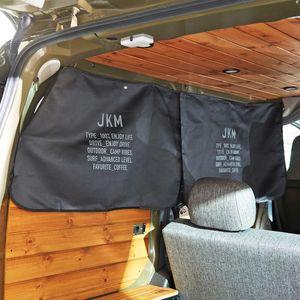 JKM マグネットカーテン L 2枚入り JM36 ダークグレー