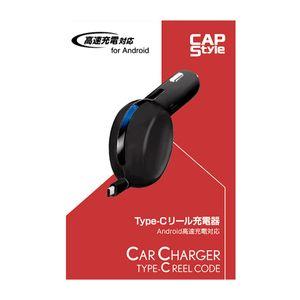 Type-Cリール充電器(Android高速充電) SC-01