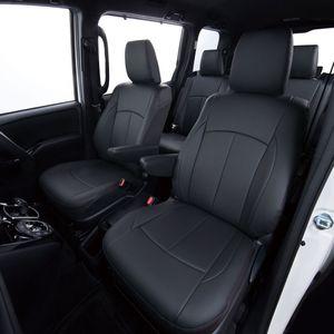 Clazzio 車種専用シートカバー ABオリジナル スタイリッシュタイプ EM-0769 アウトランダーPHEV ブラック×ワインステッチ