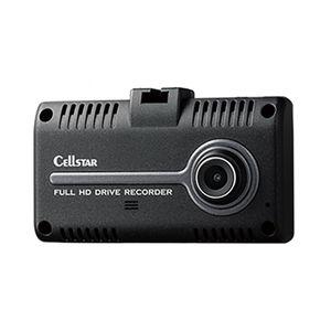 CELLSTAR CS-31F ドライブレコーダー