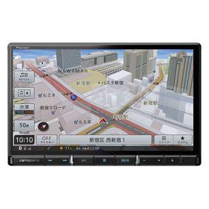 carrozzeria 楽ナビ AVIC-RL710 8型HD/TV/DVD/CD/Bluetooth/SD/チューナー・AV一体型メモリーナビゲーション