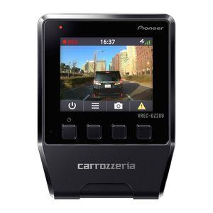 carrozzeria VREC-DZ200 ドライブレコーダーユニット