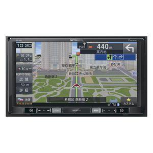 carrozzeria 楽ナビ AVIC-RQ903 9V型HD/TV/DVD/CD/Bluetooth/SD/チューナー・AV一体型メモリーナビゲーション