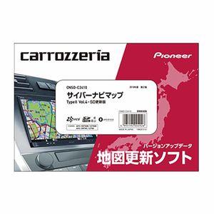 carrozzeria サイバーナビマップTypeII Vol4・SD更新版 CNSD-C2410