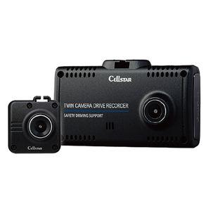 CELLSTAR CS-91FH 2カメラドライブレコーダー