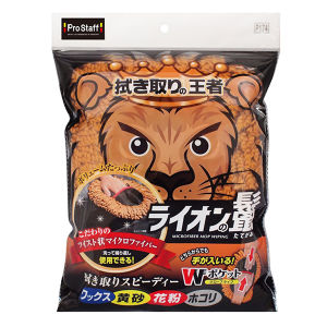 ライオンのたてがみグローブ P174