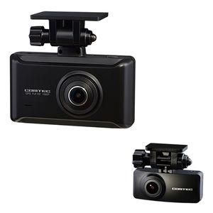 COMTEC ZDR-025 前後2カメラタイプドライブレコーダー