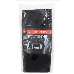 E Core シートバックポケット S-3