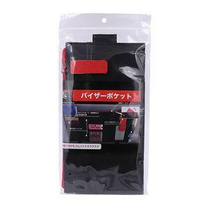 E Core バイザーポケット V-4