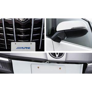 ALPINE 車種専用3カメラセーフティーパッケージ PKG-SF25-AL-W トヨタ アルファード ホワイト