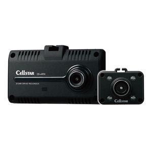 CELLSTAR CS-41FH ドライブレコーダー