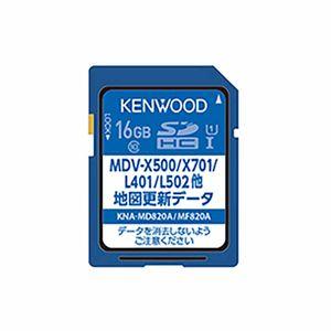 KENWOOD 地図更新SDカード KNA-MD820A