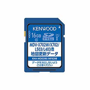 KENWOOD 地図更新SDカード KNA-MD820B