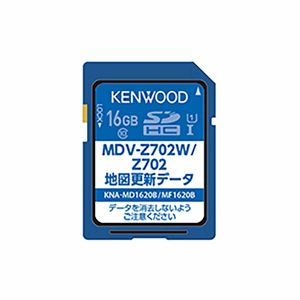 KENWOOD 地図更新SDカード KNA-MD1620B