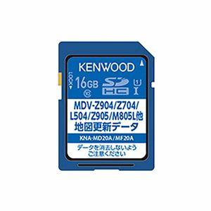 KENWOOD 地図更新SDカード KNA-MD20A