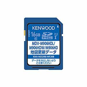 KENWOOD 地図更新SDカード KNA-MD20B