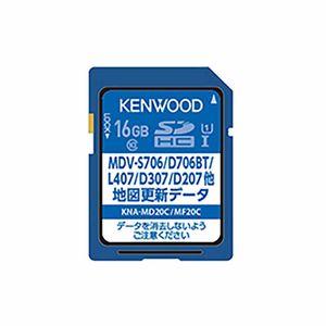 KENWOOD 地図更新SDカード KNA-MD20C