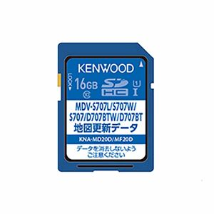 KENWOOD 地図更新SDカード KNA-MD20D