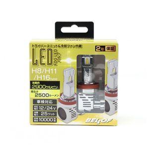 BELLOF LEDフォグランプバルブ プレシャス・レイゼット H8/H11/H16 2900K フォグランプ専用