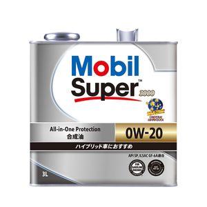 Mobil Super 3000 0W-20 3L 合成油