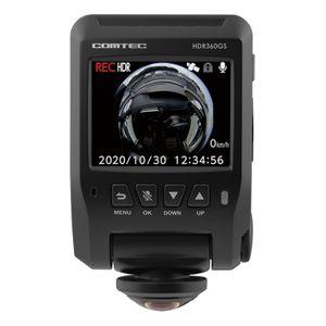 COMTEC HDR360GS 360度タイプドライブレコーダー