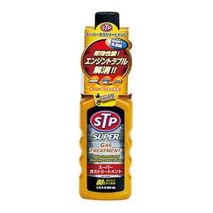 STP スーパーガストリートメント STP15 155ml