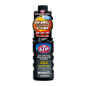 STP スーパーインジェクタークリーナー STP18 155ml