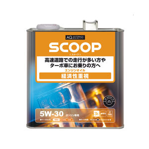 AQ. スクープオイル SN 5W30 3L