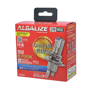 POLARG ALBALIZE LEDバルブ JA284 6700K H4タイプ