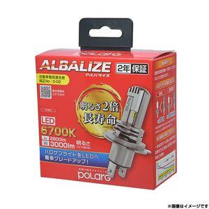 POLARG ALBALIZE LEDバルブ JA285 6700K HB3/HB4兼用タイプ