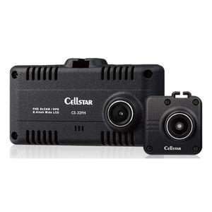CELLSTAR CS-32FH 前後2カメラドライブレコーダー