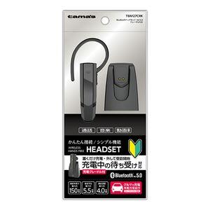 tama's BluetoothヘッドセットVer5.0クレードル付き TBM27CRK ブラック