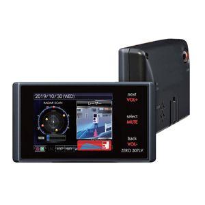 COMTEC ZERO 307LVA 超高感度GPSレーザー&レーダー探知機