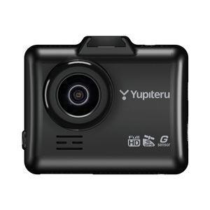 YUPITERU Y-200R 前後2カメラドライブレコーダー