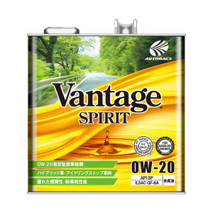 Vantage SPIRIT 0W20/SP/3L 合成油