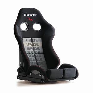 BRIDE STRADIAIII リクライニングシート G71GMF グラデーションロゴ スタンダードクッション
