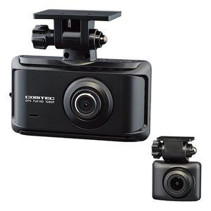 COMTEC ZDR035 前後2カメラ 高性能ドライブレコーダー