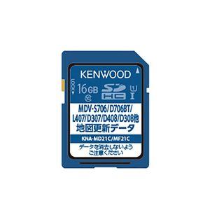 KENWOOD KNA-MD21C 地図更新SDカード