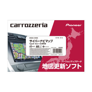 carrozzeria CNSD-C3500 サイバーナビマップTypeIII Vol5・SD更新版