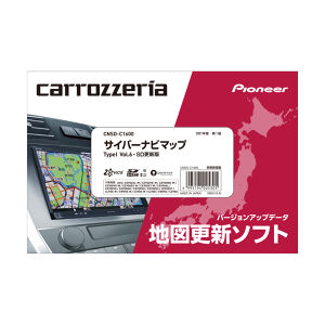 carrozzeria CNSD-C1600 サイバーナビマップTypeI Vol.6・SD更新版